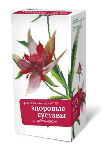 фото упаковки Фиточай Алтай №10 Здоровые суставы с сабельником