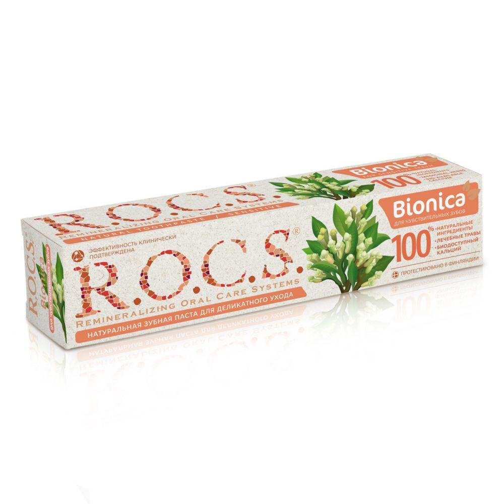 фото упаковки ROCS Bionica Зубная паста для чувствительных зубов