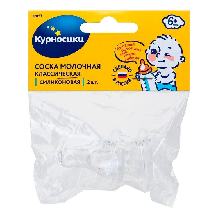 фото упаковки Курносики соска силиконовая классическая 6 мес+