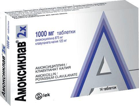 фото упаковки Амоксиклав