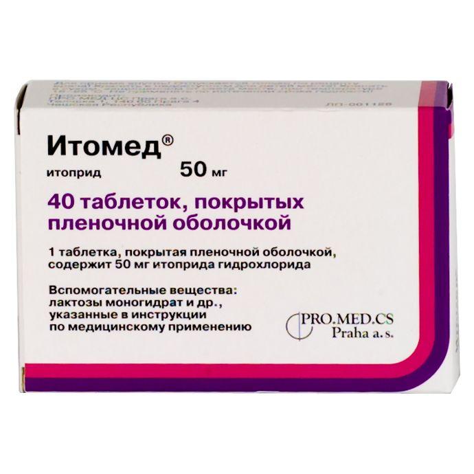 фото упаковки Итомед