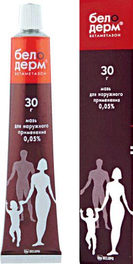 Белодерм, 0.05%, мазь для наружного применения, 30 г, 1 шт.