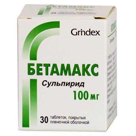 Бетамакс, 100 мг, таблетки, покрытые пленочной оболочкой, 30 шт.