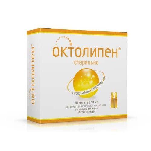 фото упаковки Октолипен