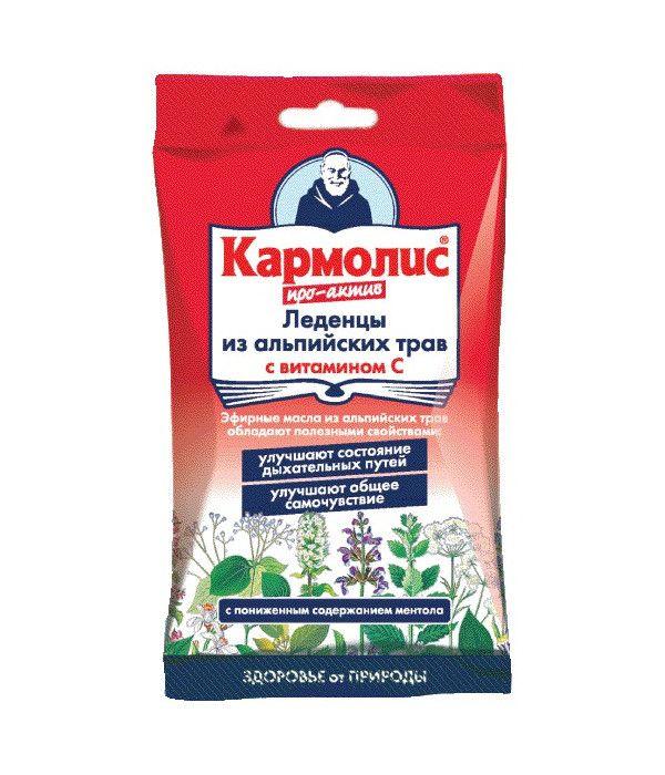 фото упаковки Кармолис Леденцы Про-Актив с витамином C