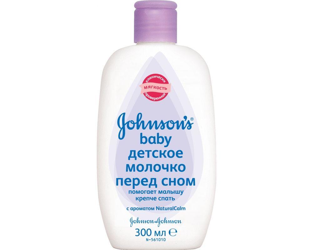 фото упаковки Johnson's baby Молочко детское Перед сном