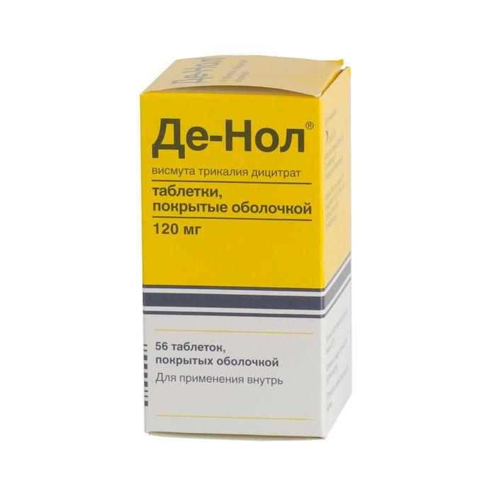 Де-Нол, 120 мг, таблетки, покрытые пленочной оболочкой, 56 шт.