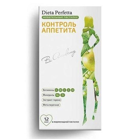 фото упаковки Dieta Perfetta Контроль Аппетита