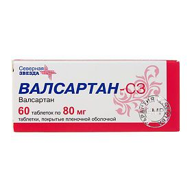 Валсартан-СЗ, 80 мг, таблетки, покрытые пленочной оболочкой, 60 шт.