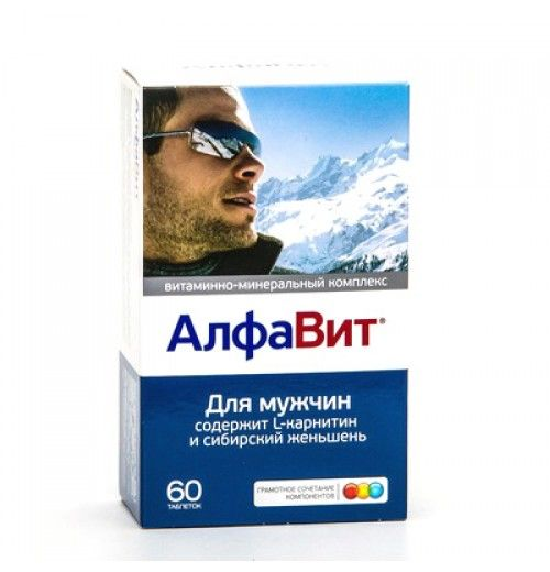 фото упаковки Алфавит Для мужчин