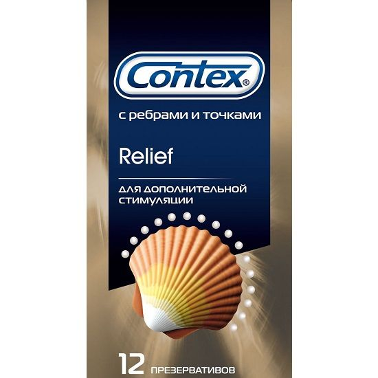 фото упаковки Презервативы Contex Relief