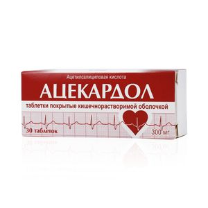 Ацекардол, 300 мг, таблетки, покрытые кишечнорастворимой оболочкой, 30 шт.