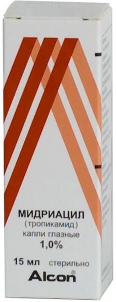 фото упаковки Мидриацил