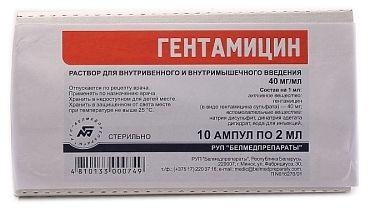 фото упаковки Гентамицин