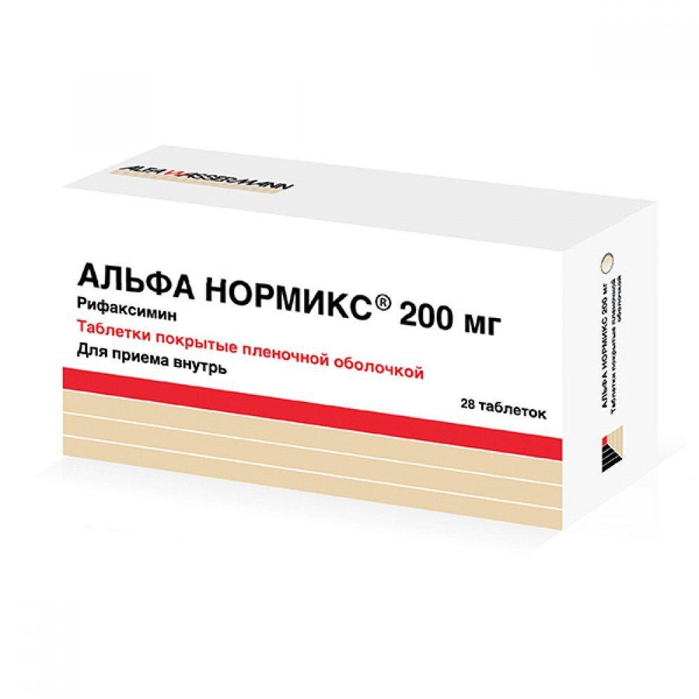 Альфа нормикс, 200 мг, таблетки, покрытые пленочной оболочкой, 28 шт.