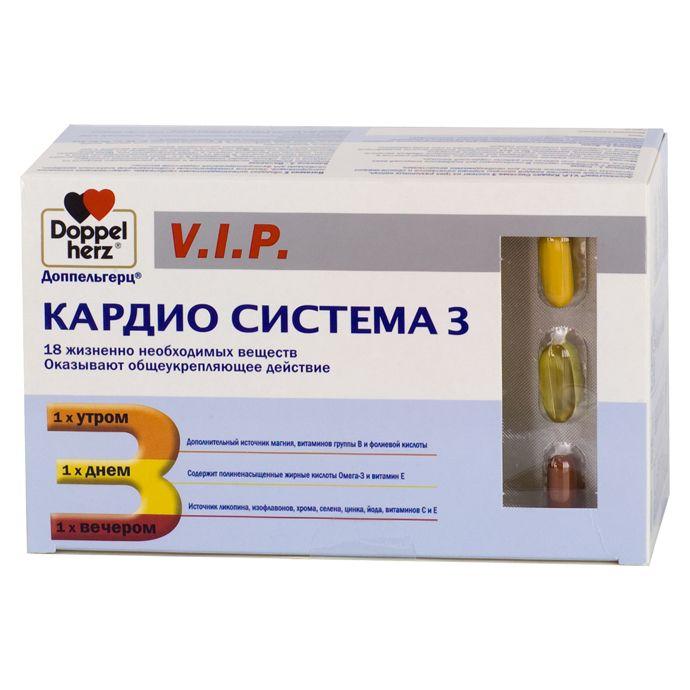 фото упаковки Доппельгерц VIP Кардио Система 3