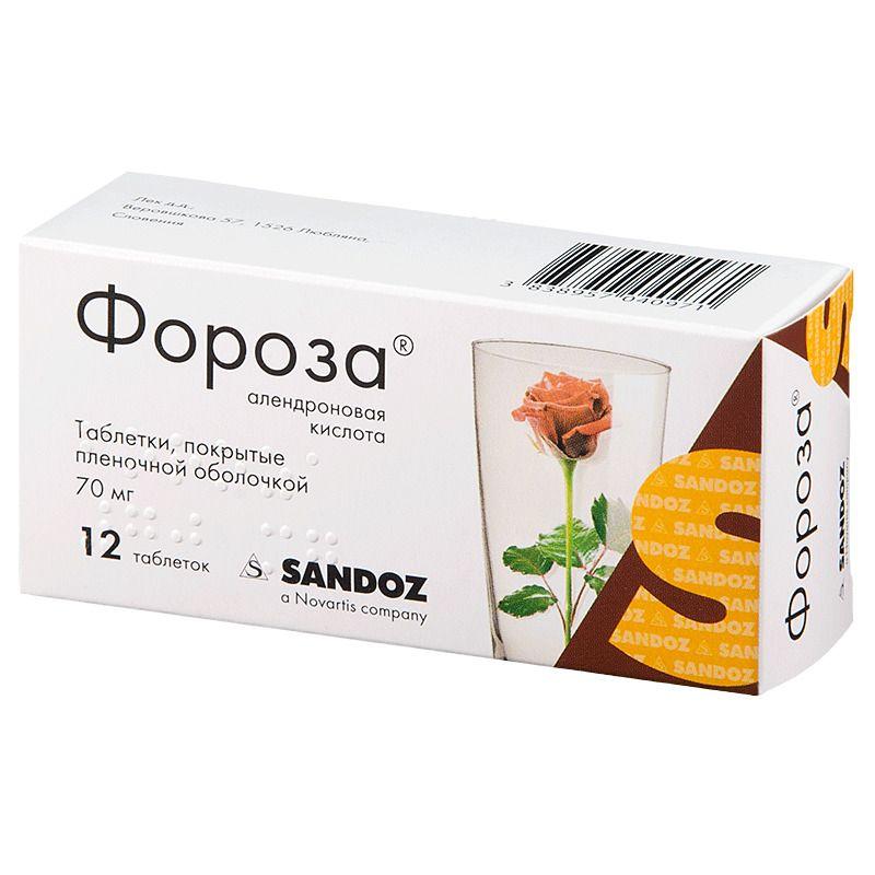 Фороза, 70 мг, таблетки, покрытые пленочной оболочкой, 12шт.