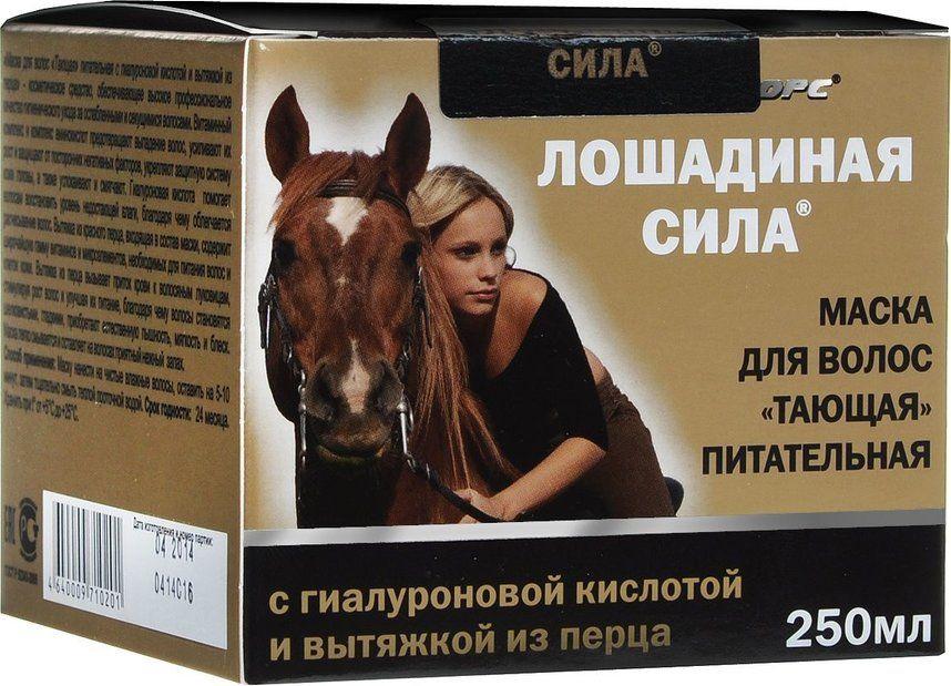 фото упаковки Лошадиная сила Маска Тающая питательная для волос