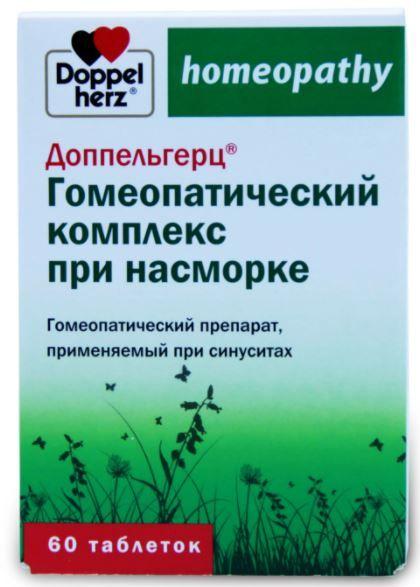 фото упаковки Доппельгерц Гомеопатический комплекс при насморке