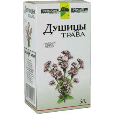 фото упаковки Душицы трава