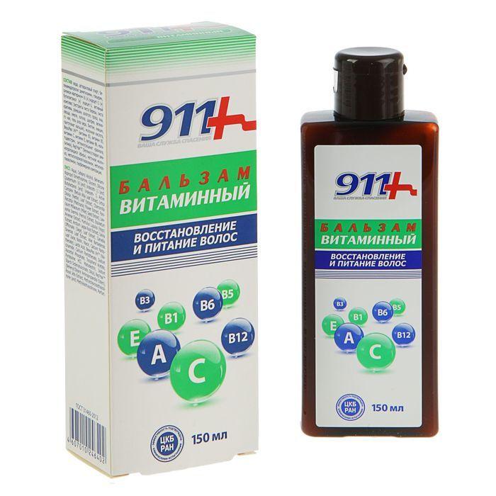 фото упаковки 911 бальзам для волос Витаминный