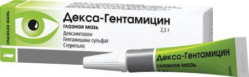 фото упаковки Декса-Гентамицин