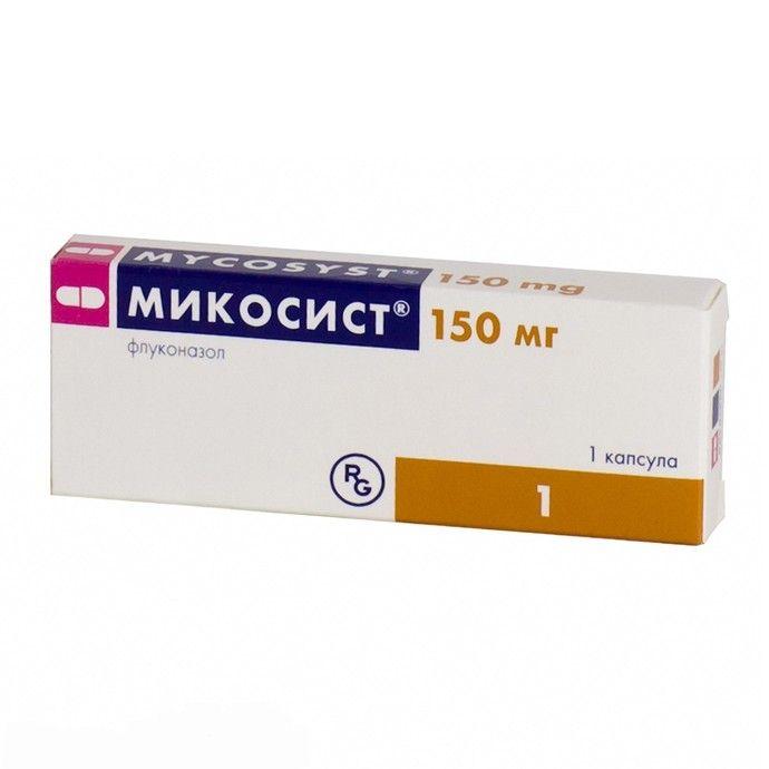 Микосист, 150 мг, капсулы, 1шт.