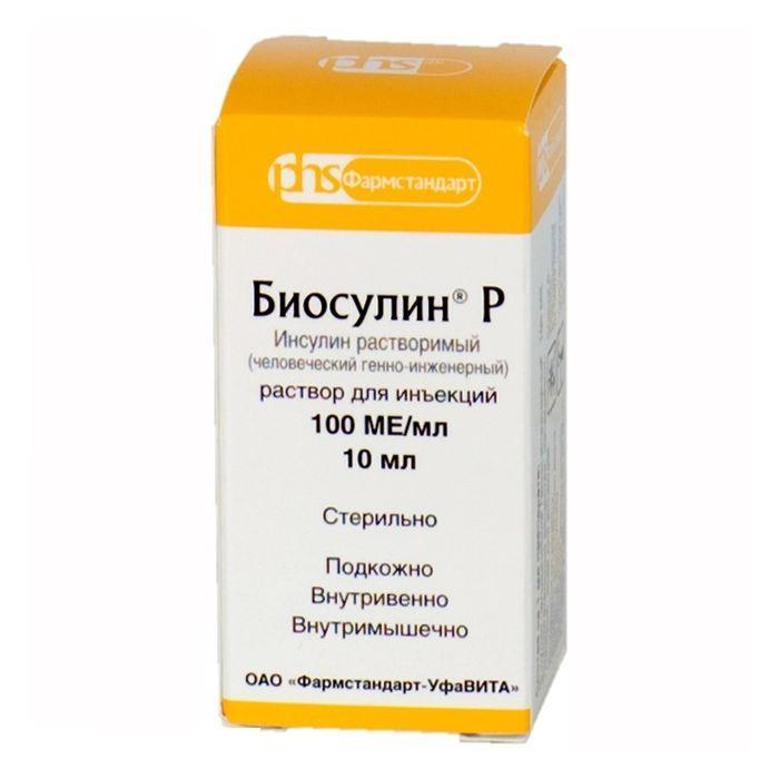 Биосулин Р, 100 МЕ/мл, раствор для инъекций, 10 мл, 1 шт.