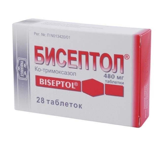 фото упаковки Бисептол
