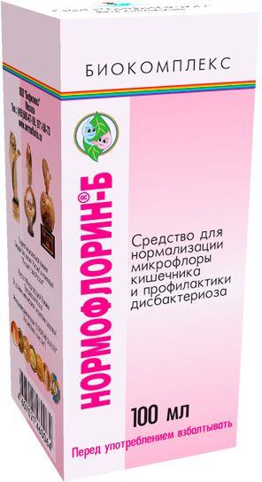 фото упаковки Нормофлорин-Б биокомплекс