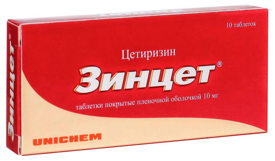 фото упаковки Зинцет