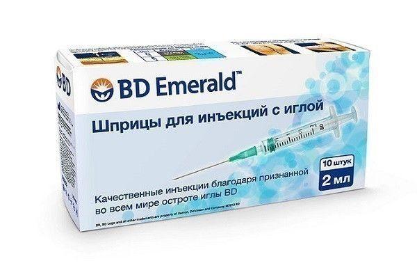 фото упаковки Шприц  BD Emerald трехкомпонентный 2мл