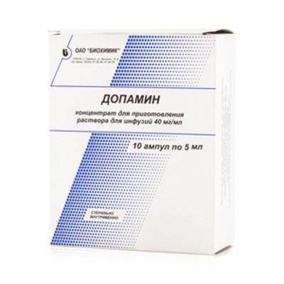 фото упаковки Допамин