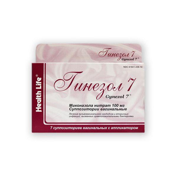 Гинезол 7, 100 мг, суппозитории вагинальные, 7 шт.