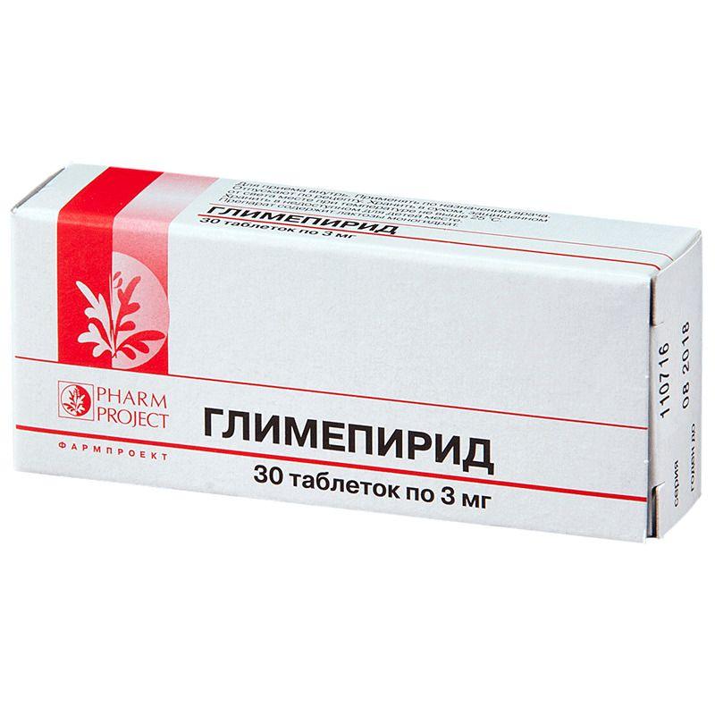 Глимепирид, 3 мг, таблетки, 30 шт.