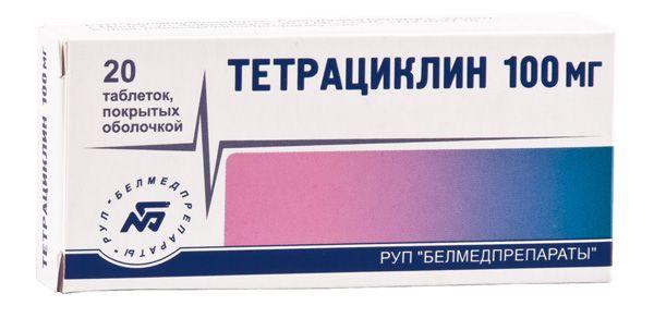фото упаковки Тетрациклин