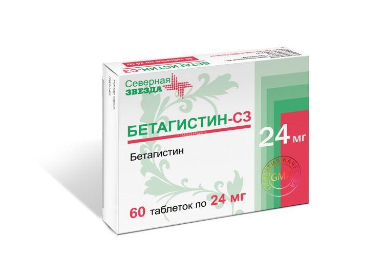 Бетагистин-СЗ, 24 мг, таблетки, 60 шт.