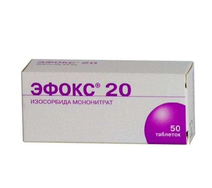 Эфокс 20
