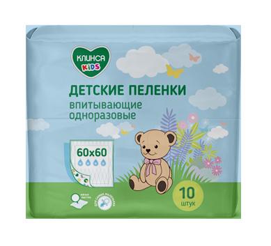 фото упаковки Клинса пеленки впитывающие для детей