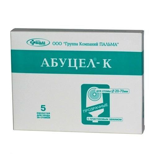 Калоприемники Абуцел-К, 20-70 мм, прозрачные, 5 шт.
