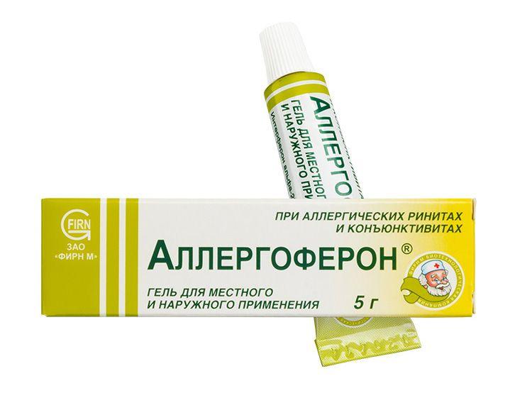 Аллергоферон, 5000 МЕ/г+10 мг/г, гель для местного и наружного применения, 5 г, 1 шт.