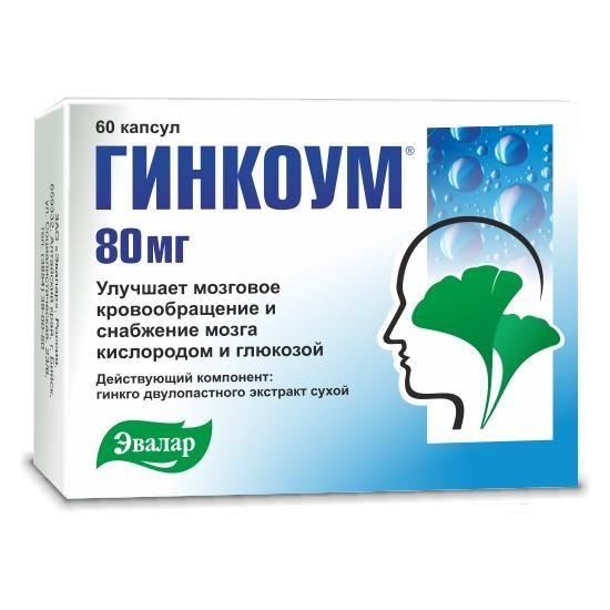 фото упаковки Гинкоум