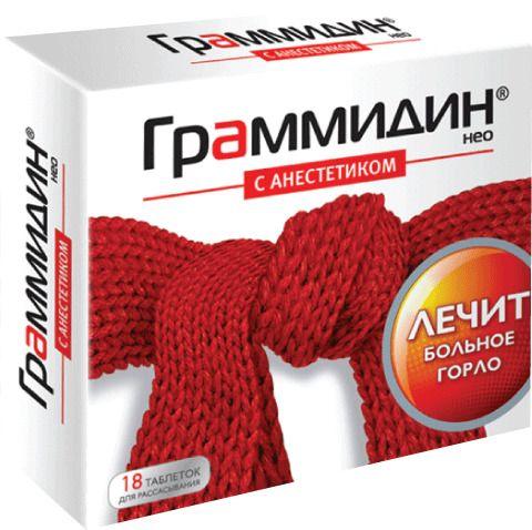 фото упаковки Граммидин с анестетиком нео