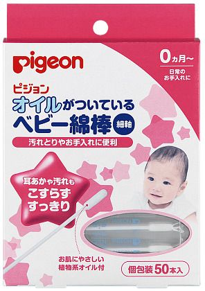 Pigeon ватные палочки с масляной поверхностью, в индивидуальных упаковках, 50 шт.
