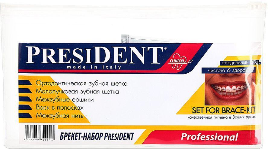 фото упаковки PresiDent брекет-набор