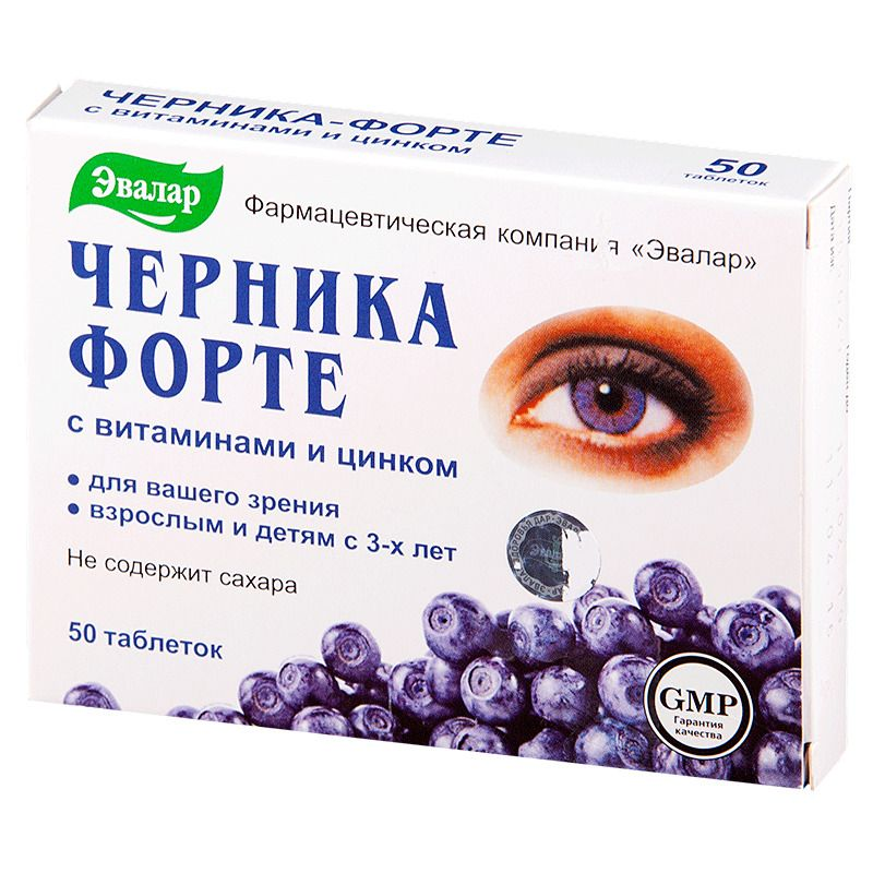 фото упаковки Черника-форте с витаминами и цинком