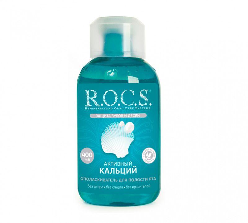 ROCS Ополаскиватель для полости рта Активный кальций, без фтора, раствор для полоскания полости рта, 400 мл, 1 шт.