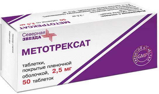 фото упаковки Метотрексат-СЗ