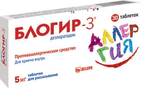 Блогир-3, 5 мг, таблетки для рассасывания, 30 шт.