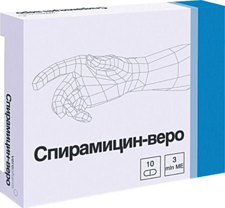 Спирамицин-веро, 3 млнМЕ, таблетки, покрытые оболочкой, 10 шт.
